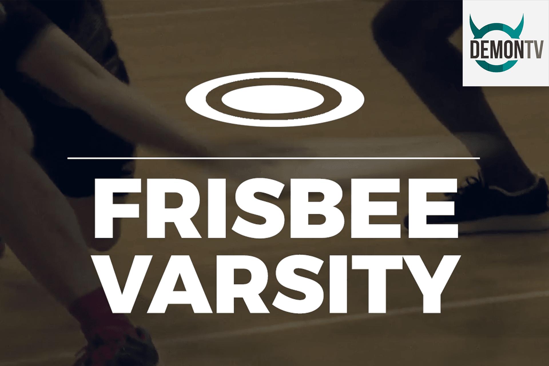 Ultimate Frisbee – Varsity 2016