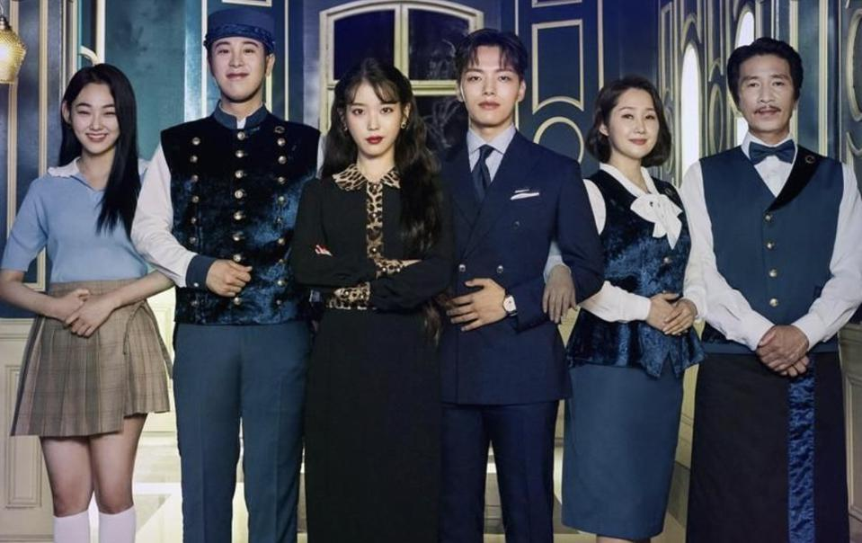 Hotel Del Luna Review